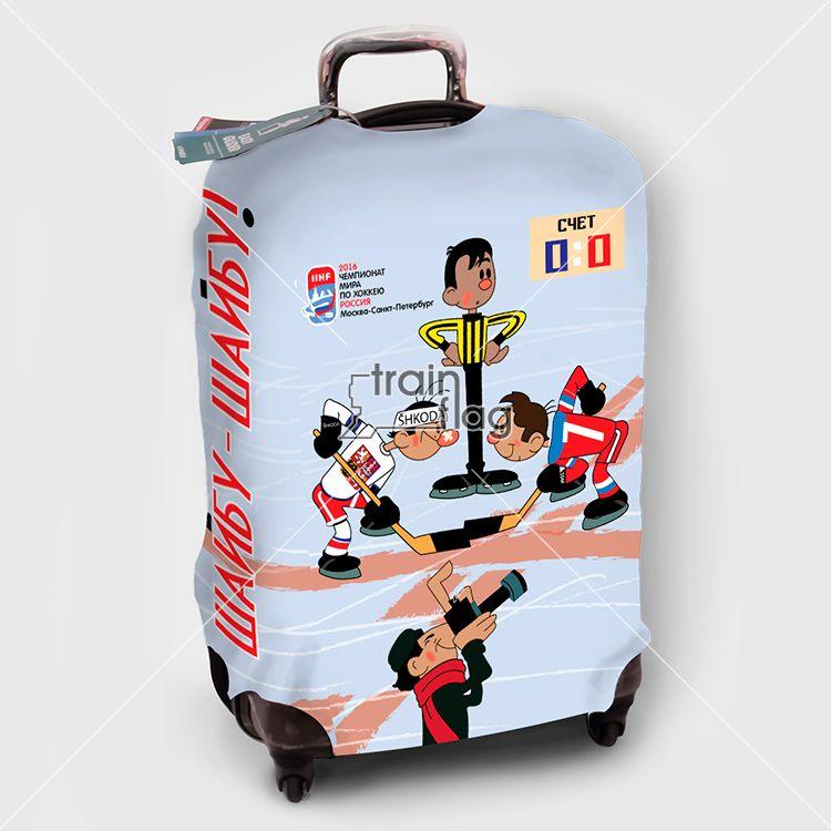 15f14d59e5f5 BECAUSE, чехол, чемодан, производство, купить, Москва, оптом